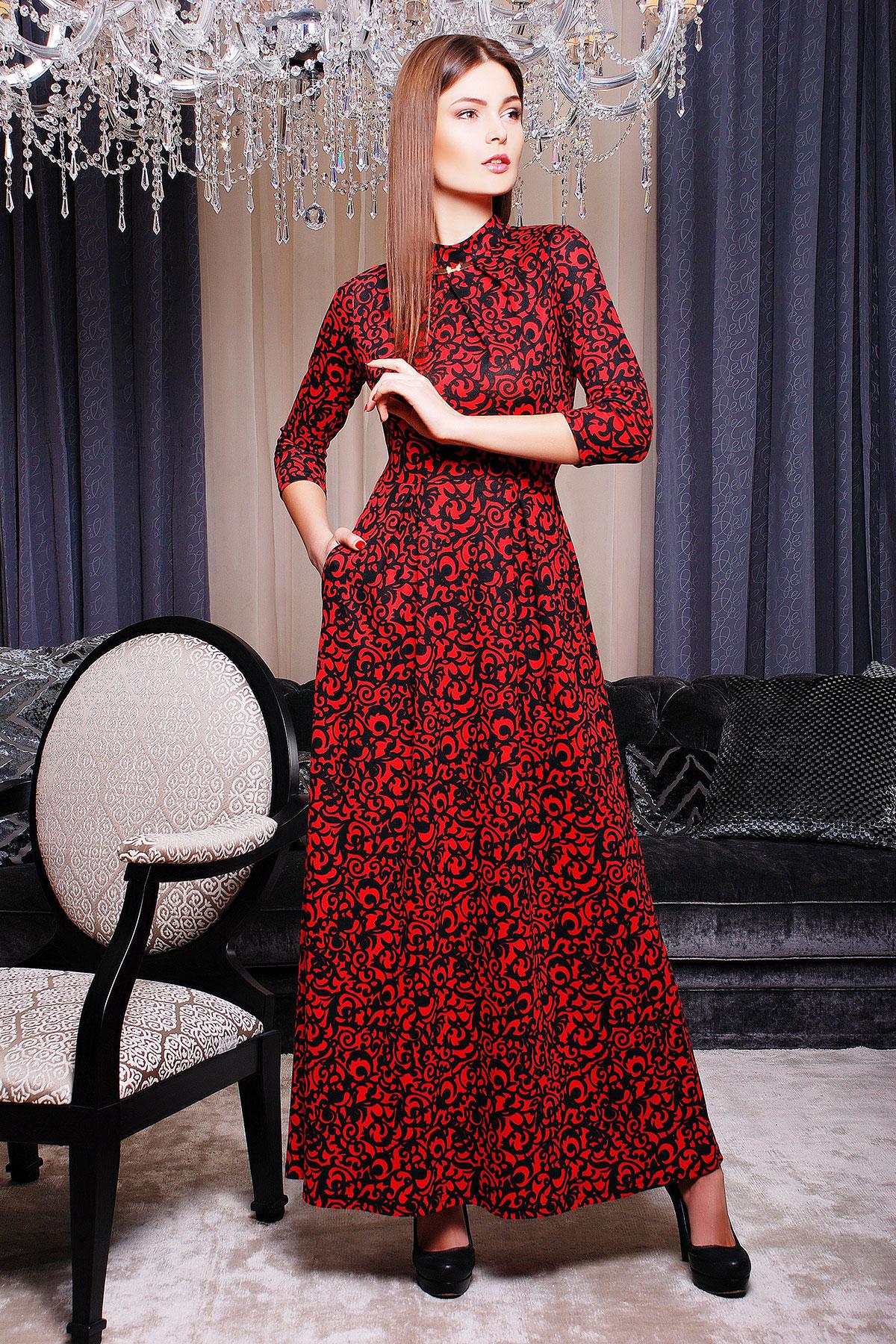 . платье Шарлота д/р. Цвет: коралл-узор