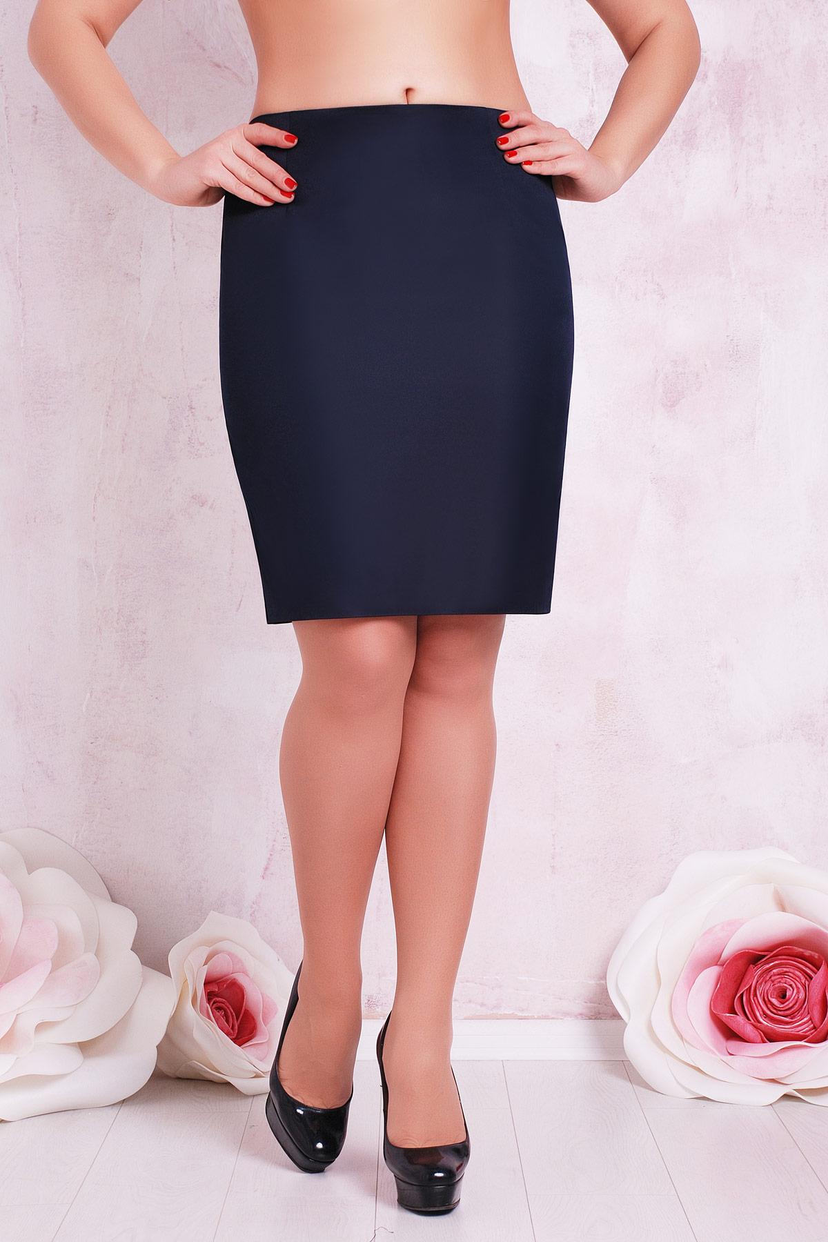 прямая юбка батал темно-синего цвета. юбка мод. №1 Б. Цвет: темно синий