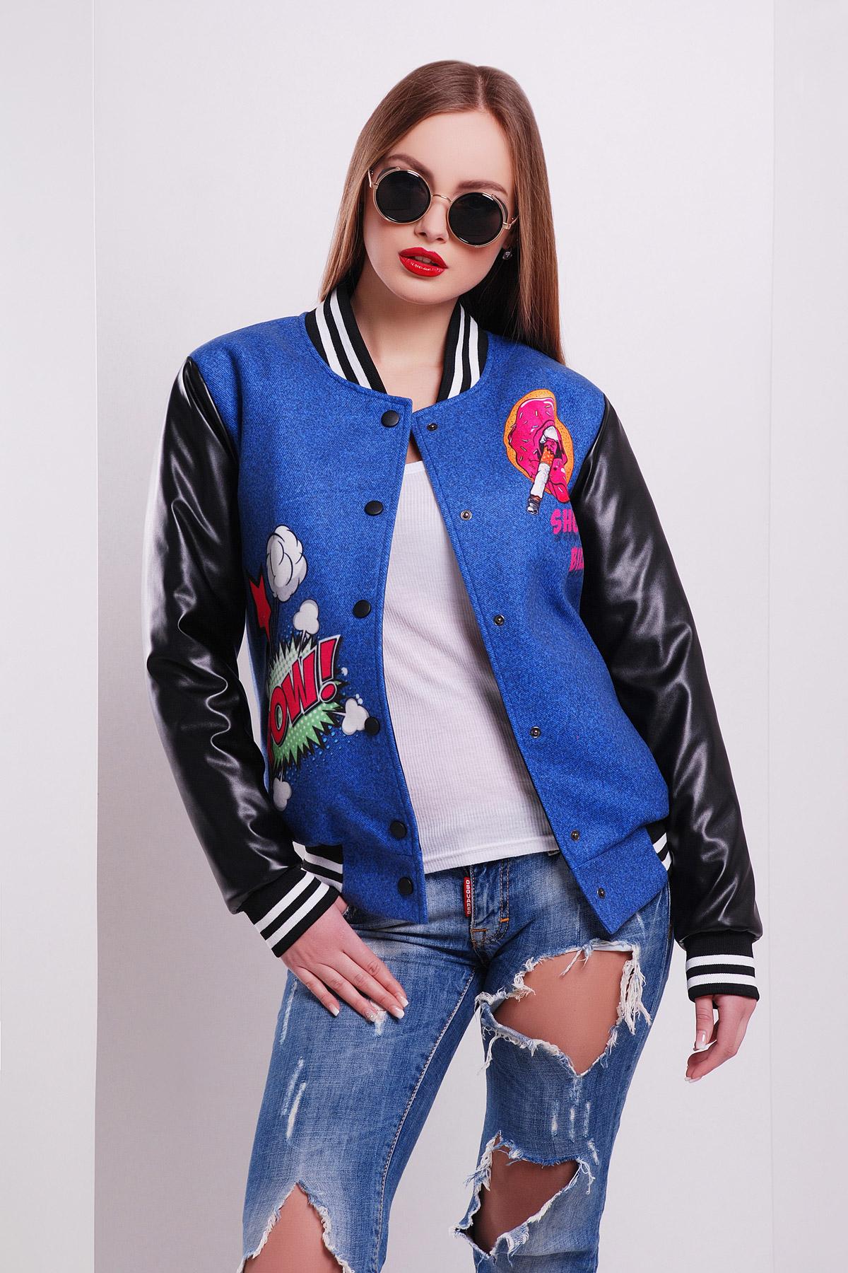 Джинсы-губы куртка Бомбер