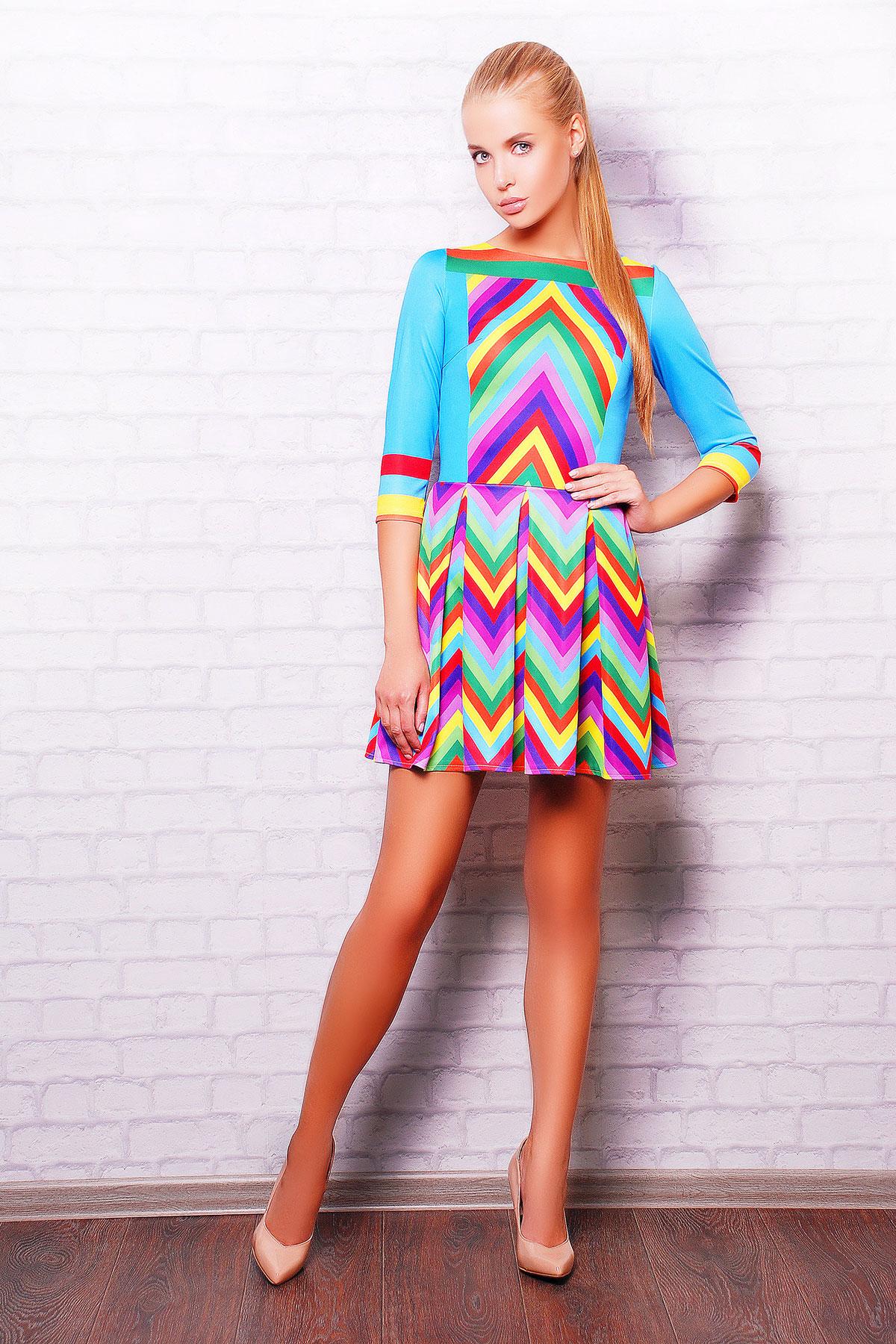Valentino Rainbowплатье Мия-1 д/р
