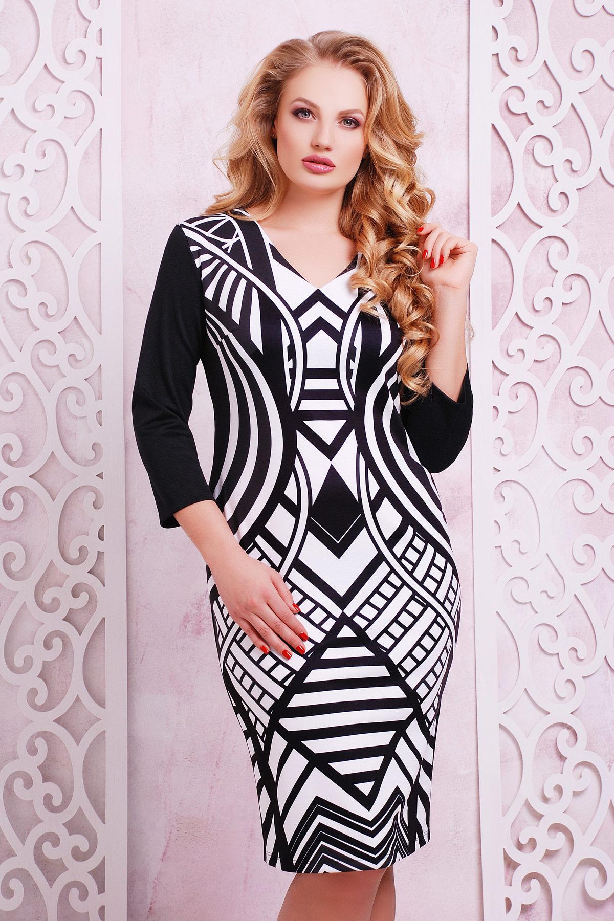Купить большое платье