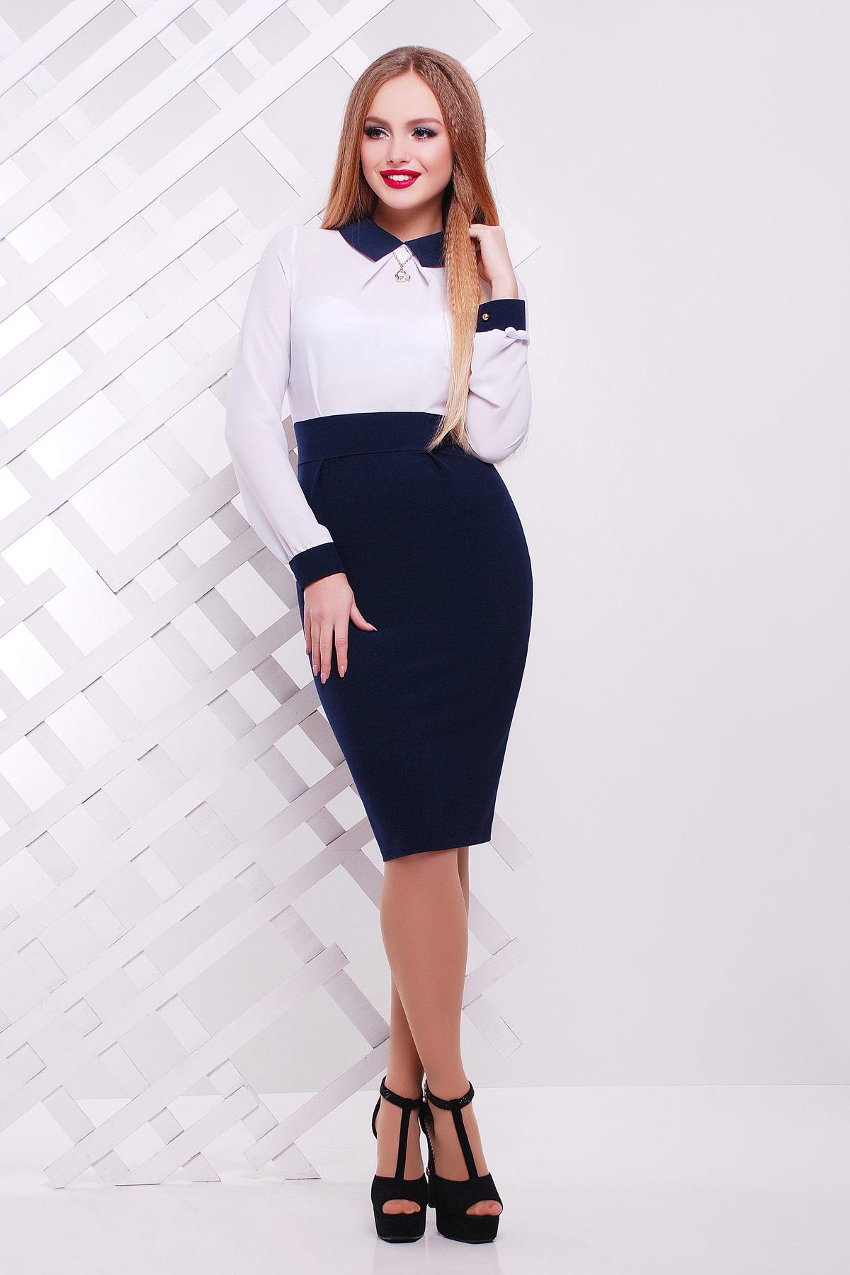 Строгое темно-синее платье с белым верхом. платье Флоренс д/р. Цвет: т.синий-белая отделка