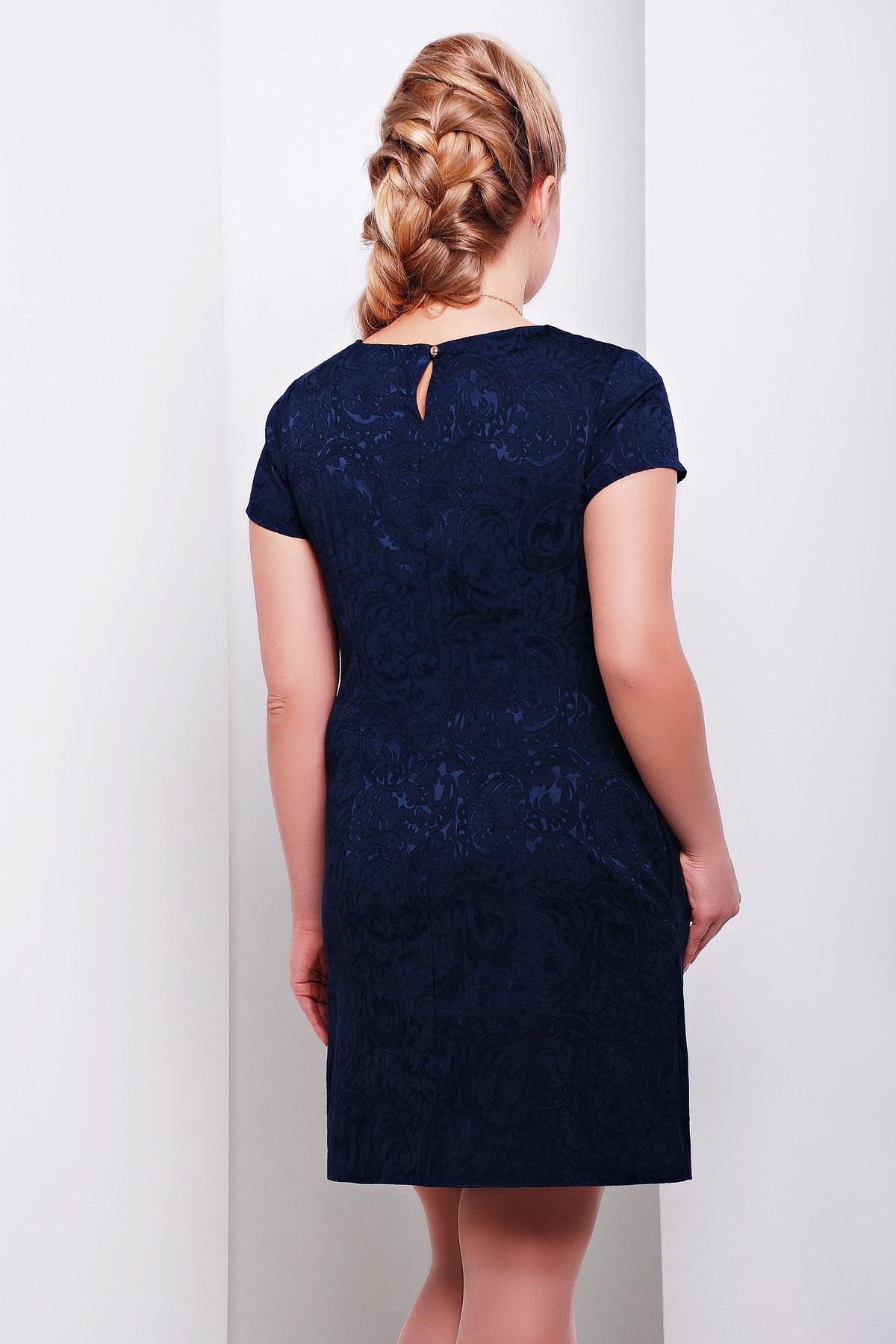 ac4ae99ab98 платье Миранда-Б к р. Цвет  веер-электрик