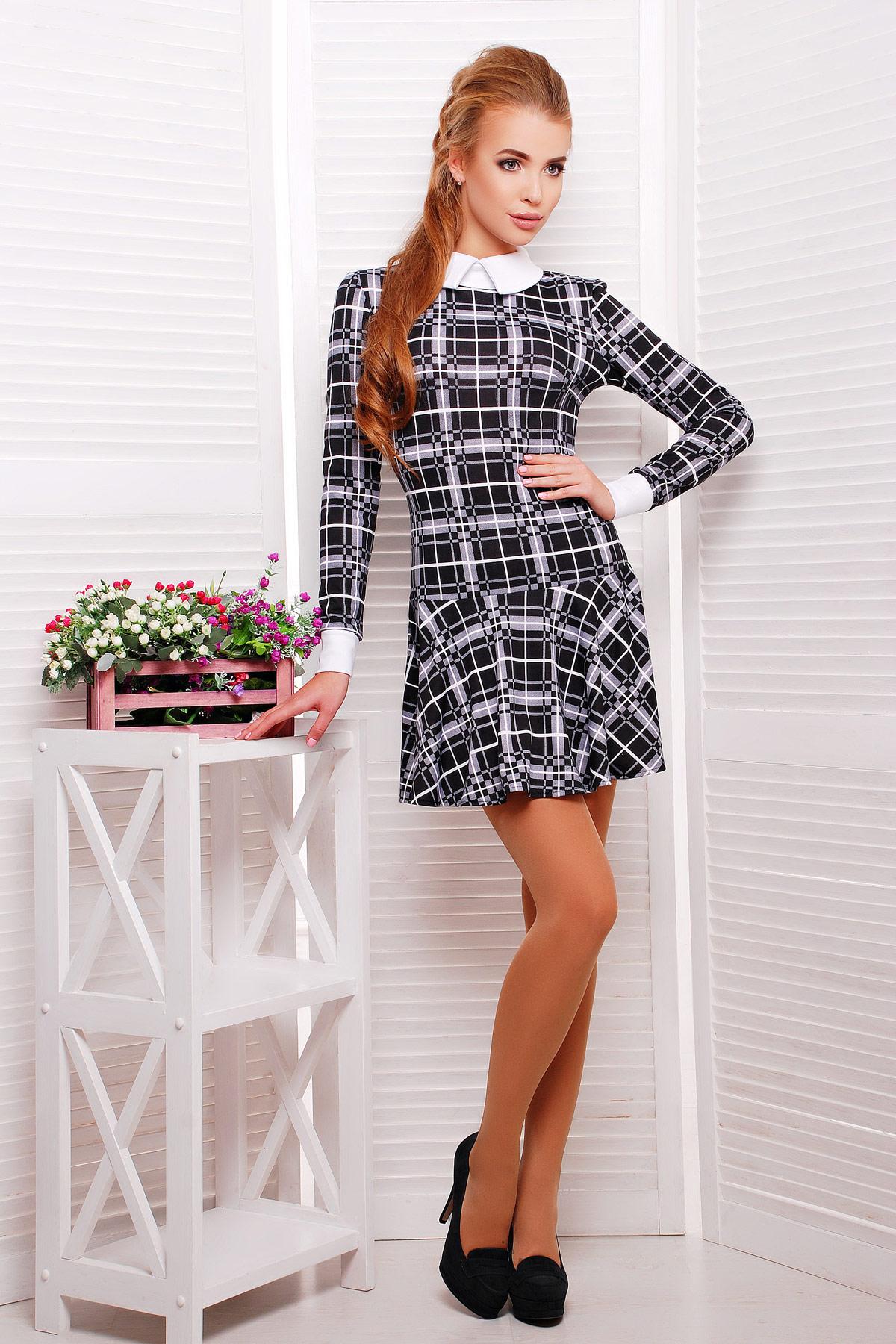 Elis Женская Одежда