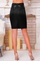 Темно-синяя юбка с баской. юбка мод. №12. Цвет: черный