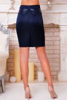 Темно-синяя юбка с баской. юбка мод. №12. Цвет: темно синий