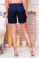 длинные шорты синего цвета. шорты Хилтон2 (длинные). Цвет: темно синий