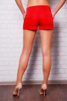 короткие белые женские трикотажные шорты из костюмной ткани. шорты Хилтон2 (короткие). Цвет: красный