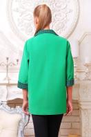 . . Цвет: зеленый-клетка отделка