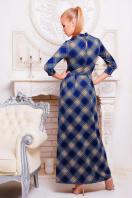 . платье Шарлота3 д/р. Цвет: синий-зеленая клетка