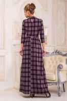 . платье Шарлота4 д/р. Цвет: фиолетовый-серая клетка