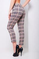 бежевые клетчатые брюки. брюки Эдема. Цвет: бежевая клетка