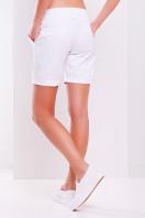 длинные шорты синего цвета. шорты Хилтон2 (длинные). Цвет: белый