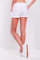 короткие белые женские трикотажные шорты из костюмной ткани. шорты Хилтон2 (короткие). Цвет: белый