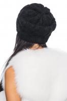 Вязаная черная шапка с узорами. Шапка 1058. Цвет: черный