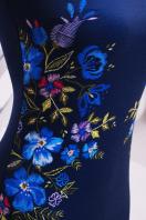 . . Цвет: синий