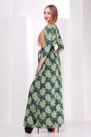 . платье Шарли д/р. Цвет: зеленый-лапка-роза