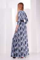 . платье Шарли д/р. Цвет: серый-лапка-роза