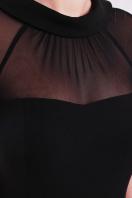 . . Цвет: черный