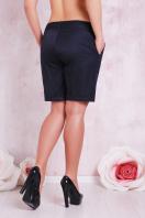 женские шорты батал темно-синего цвета. шорты Хилтон-Б (длинные). Цвет: темно синий