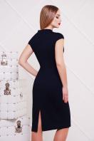 темно-синее женское платье по фигуре. платье Цезара б/р. Цвет: темно синий