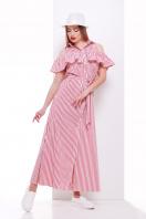 . . Цвет: розовая полоска