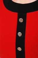 . . Цвет: черный-красный