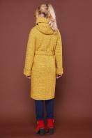 . . Цвет: 1406-желтый