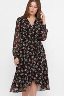 . Платье Алеста д/р. Цвет: черный-роза красная