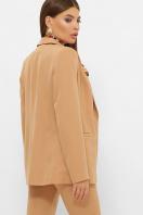 . Пиджак Патрик 2. Цвет: песочный