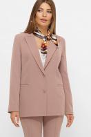 . Пиджак Патрик 2. Цвет: лиловый