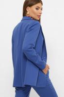 . Пиджак Патрик 2. Цвет: королевский синий