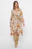. Платье Алеста д/р. Цвет: белый-цветы оранж.