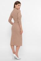 . Платье Виталина 1 д/р. Цвет: темно бежевый