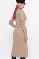. Платье Виталина 1 д/р. Цвет: бежевый