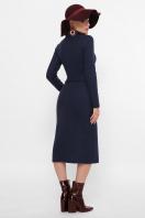 . Платье Виталина 1 д/р. Цвет: синий