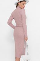. Платье Виталина 1 д/р. Цвет: пудра