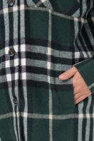 . Рубашка Роуз д/р. Цвет: клетка зеленая