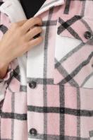 . Рубашка Роуз д/р. Цвет: клетка розовая