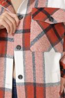 . Рубашка Роуз д/р. Цвет: клетка терракот