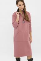. Платье Айсин д/р. Цвет: пыльная роза