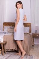 . Сорочка Нидия б/р. Цвет: серый