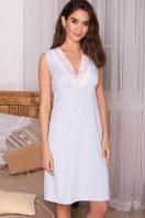 . Сорочка Нидия б/р. Цвет: голубой