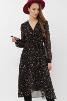 . Платье Алеста д/р. Цвет: черный-розовый цветок