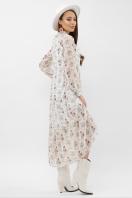. Платье Мариэтта д/р. Цвет: молоко-букет