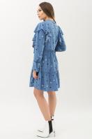 . Платье Лесса д/р. Цвет: джинс-горох цветной