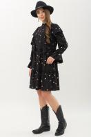 . Платье Лесса д/р. Цвет: черный-горох цветной