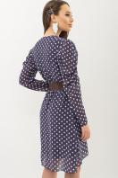. Платье Лайса д/р. Цвет: синий - белый горох