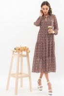 . Платье Мариэтта д/р. Цвет: коричневый-ландыши