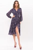 . Платье Алеста д/р. Цвет: синий-цветы